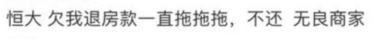 (圖片來源:小紅書)
