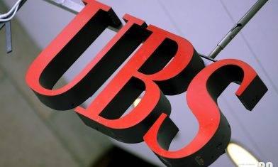 監管出招|證監會譴責UBS 罰款1155萬