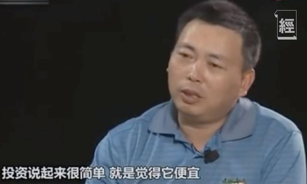 「中國巴菲特」大手掃騰訊 揚言越跌越買!曾靠投資網易 兩年賺100倍成經典