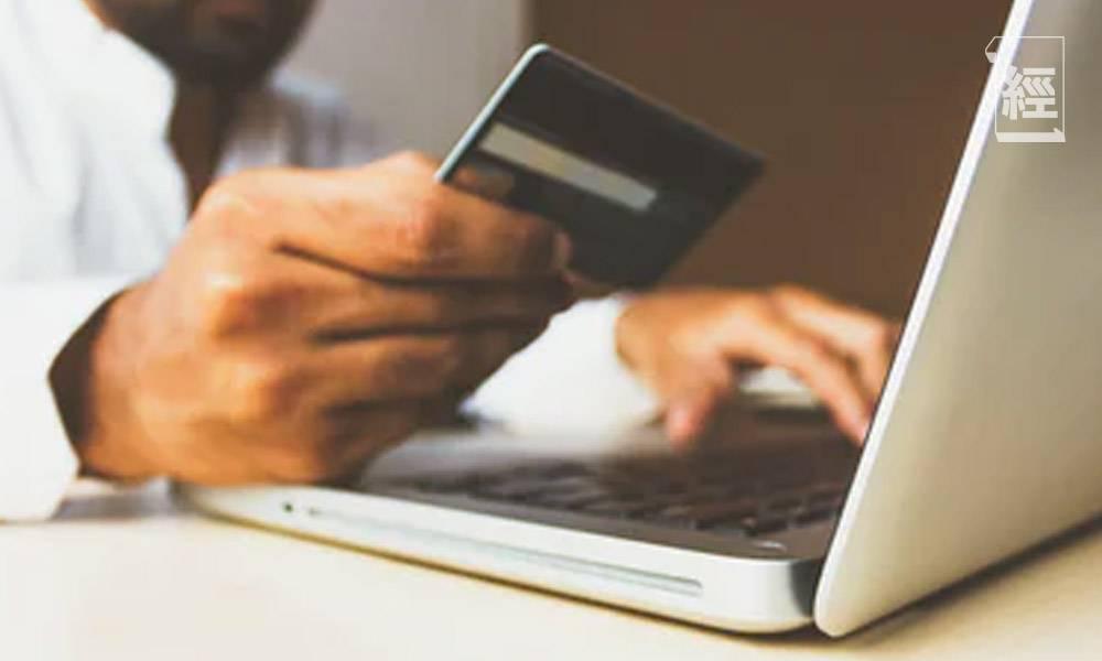 富融主打外匯服務 首推跨境匯款收款