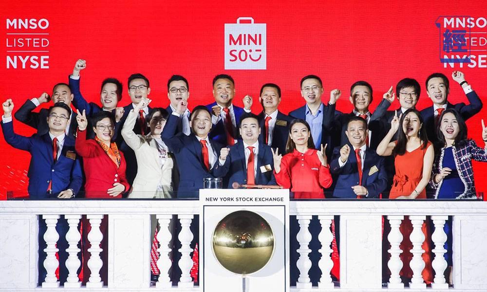 Miniso今年大蝕逾14億 股價跌至歷史低位 揚言下年前要開10,000間鋪 拆解蝕錢背後的商業模式