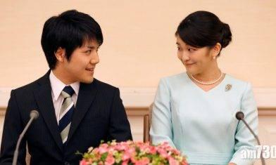 日本真子公主擬年內結婚 婚後移居美國