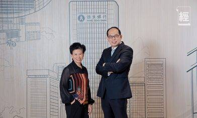 恒生銀行ESG 推動客戶改革 成業界先驅