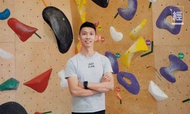 新增戶外攀石體驗 Just Climb讓專業變成事業