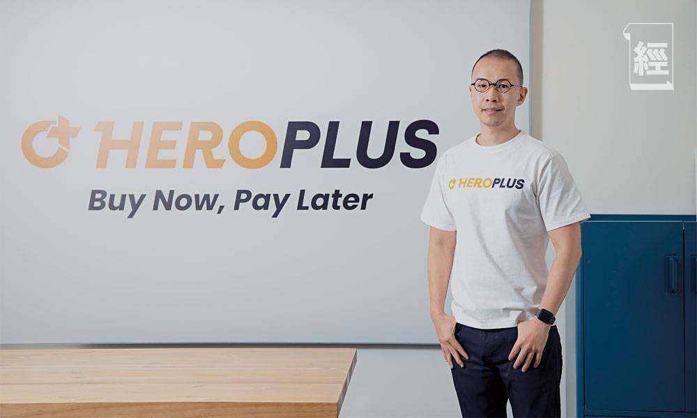 本地初創Hero Plus插旗教育機構 推動先買後付減家長財政負擔