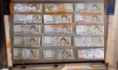韓國人當雪櫃係夾萬?買二手雪櫃發現1.1億韓元現金!幸運兒物歸原主可依法獲20%報酬