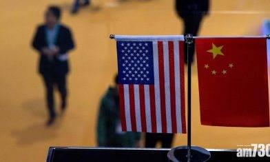 中美角力|中國西南美國商會據報應中方要求停止運作