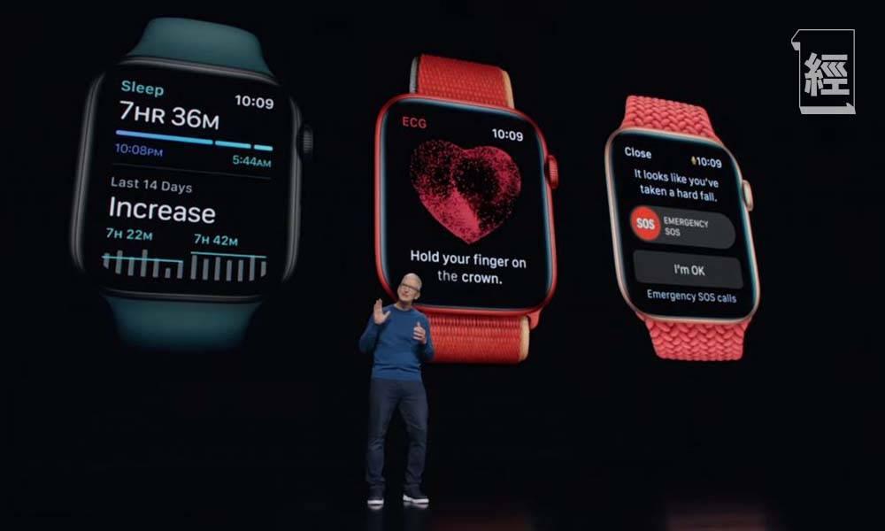 蘋果發布會|Apple iPhone 13登場 內地公司再吿侵權要求停售 內地用家會唔會冇得買?