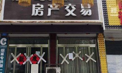 代理不行了?深圳逾百間地產門店「笠已執」 23個城市銀行瀕停貸:明年再來吧!
