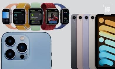 Apple發佈會2021|各型號價錢/規格/幾時有?
