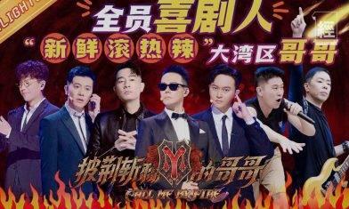 「大灣區哥哥」北上搵真銀人工係TVB幾多倍?TVB連蝕三年 高層「共同富裕」齊減人工