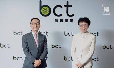 BCT品牌年輕化 MPF關心程度日增