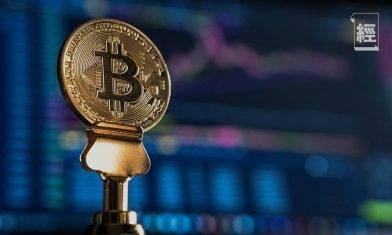 美國首個Bitcoin ETF|BITO懶人包 5個必看重點 買ETF隨時比買現貨風險更高?