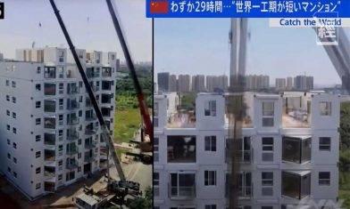 「第一神作」震懾日本!湖南29小時神速起樓 公寓連裝修即起即住 負責人:疊到200層都得!
