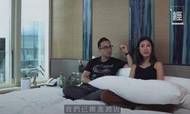 港式Staycation|80後夫妻「唔買唔租」 旅居600呎海景酒店房:買樓只係長命債!